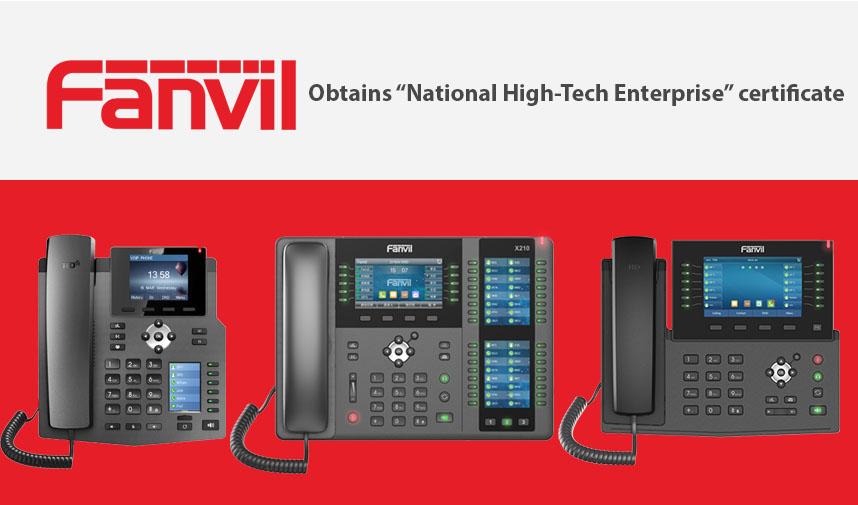 """Fanvil obtains the """"National High-Tech Enterprise"""" certificate again"""